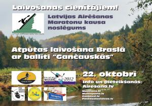 Latvijas udensmaratonu kauss afisa noslegums 2016.cdr